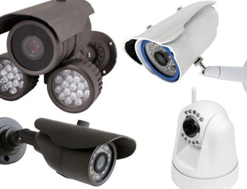 محلات بيع كاميرات مراقبة في الشارقة |0562375211| توريد